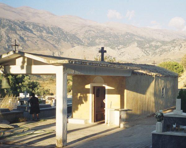 Ιερός Ναός Αγίου Ιωάννου Αμαρίου
